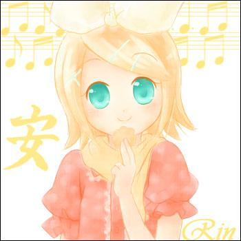 Que signifie  Rin Kagamine  ?