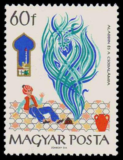 Retrouvez le pays dont est issu ce timbre, représentant un Djinn !