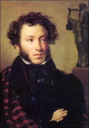 Alexandre Pouchkine, écrivain et poète, a vu aussi sa maison transformée en musée. Comment est-il mort et à quel âge ?