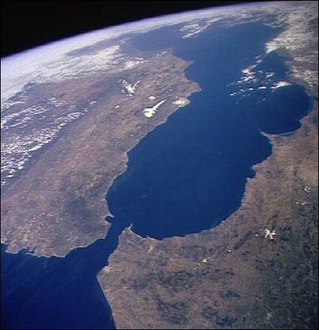 Quel est le nom de cet espace à la limite SO du continent ?