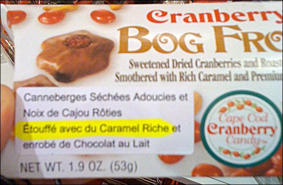 La mort de ce produit a été tragiquement causée par...