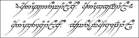 Quel est le premier roman de J. R. R Tolkien ?