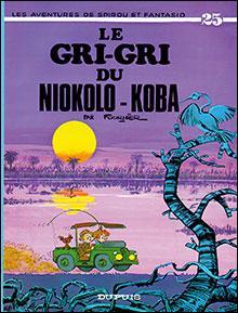 Spirou et Fantasio se rendent au parc national du Niokolo Koba, mais dans quel pays se trouvent-ils ?