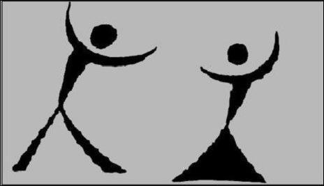 Une des personne danse :