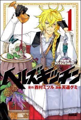 Un comte des enfers décide de former le meilleur cuisinier de tous les temps afin de... pouvoir le manger ! Quel est ce manga ?