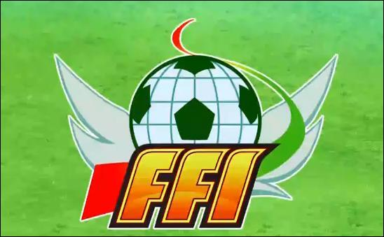 Que signifie FFI ?