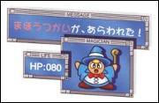 Qui est ce personnage de  Kirby  ?