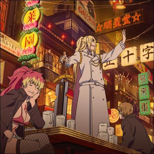 Que fait Shura quand Rin, Yukio et Shiemi sont en mission ?