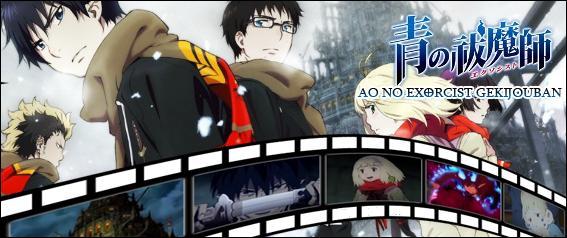 Quand est sorti le film au cinéma au Japon ?