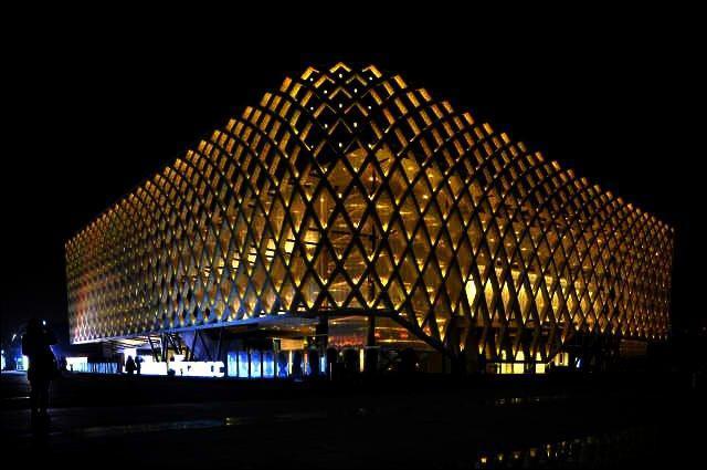 Quelle ville a t-elle accueilli l'Exposition universelle de 2010 ?