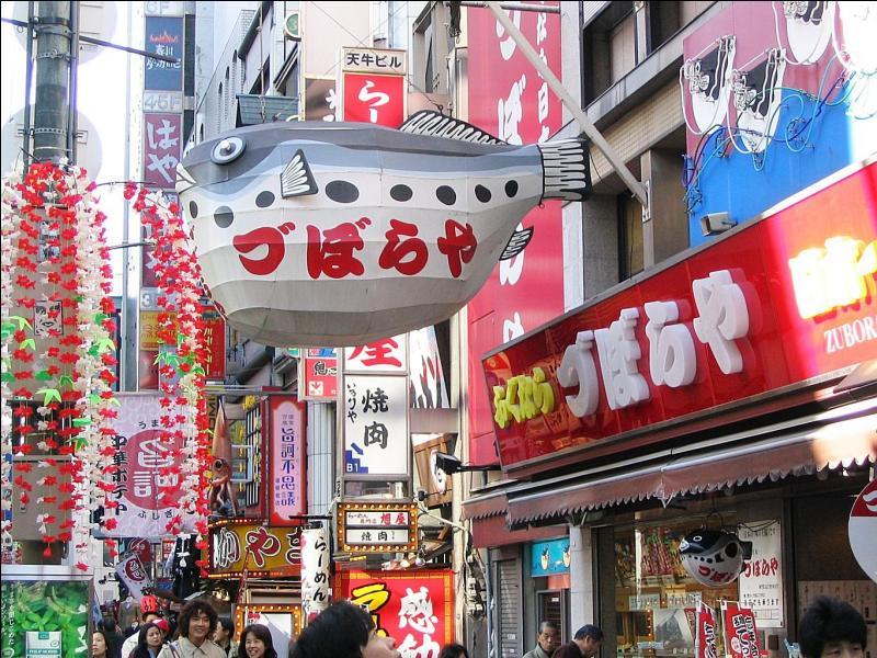 Quelle affirmation commune à propos de la société chinoise et de la société japonaise est-elle vraie ?