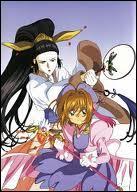 Qui est sur la photo avec Sakura ? (2 réponses possibles)