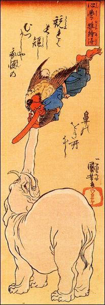Ils sont représentés sous forme de corbeaux dans l'art japonais. Ce sont :