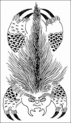 L'animal tonnerre de la mythologie japonaise ; c'est :
