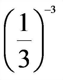 Maths niveau bac