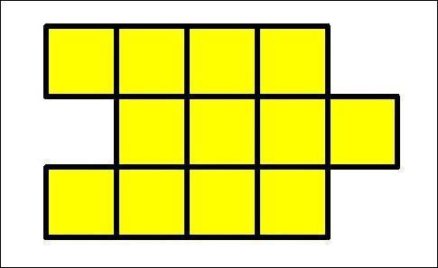 Combien de rectangles entièrement dessinés y a-t-il dans cette figure ? (attention, un carré est aussi un rectangle )