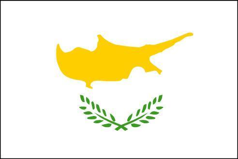 Quel est ce drapeau?
