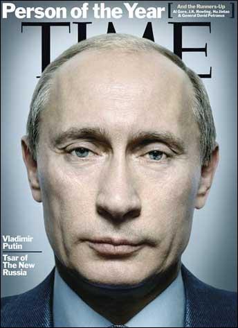 Vladimir en raffole ! Qu'est-ce que la poutine ?