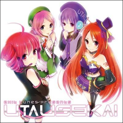Utau  est-il la même chose que  Vocaloid  ?