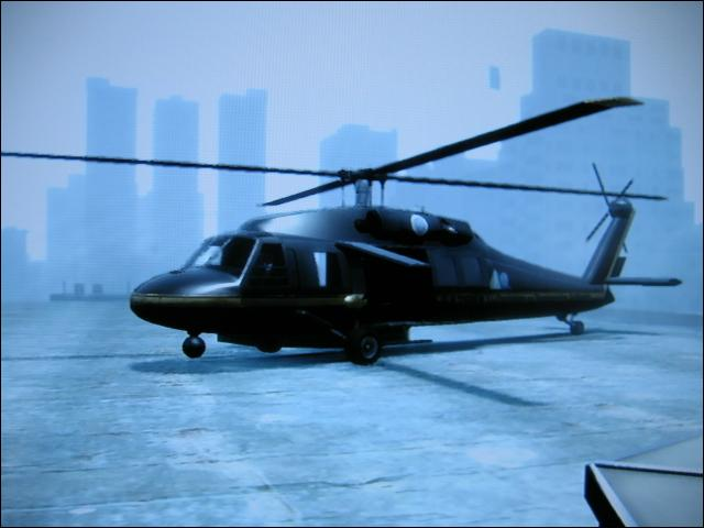 Quel est le nom de cet hélicoptère ?