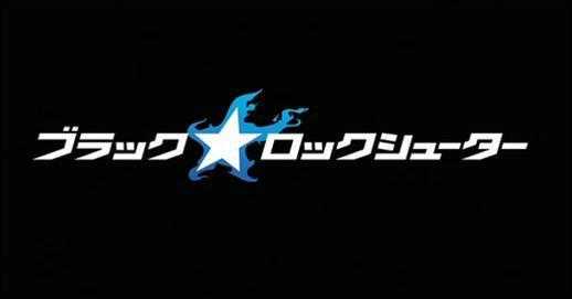 À quel manga ce logo appartient-il ?