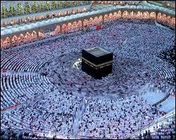 Quel est le point du départ du calendrier islamique ?