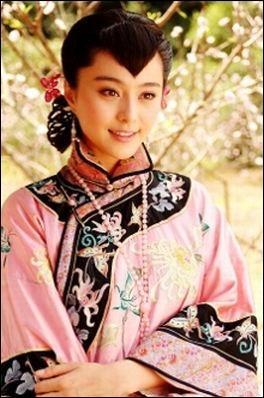 Que signifie le terme  qiren  désignant, pendant la dynastie Qing, les mandchous ?
