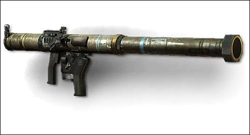 Quel type d'arme lance des missiles ?