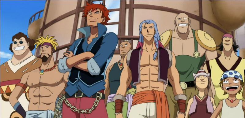 Quel est le nom de cet équipage ?