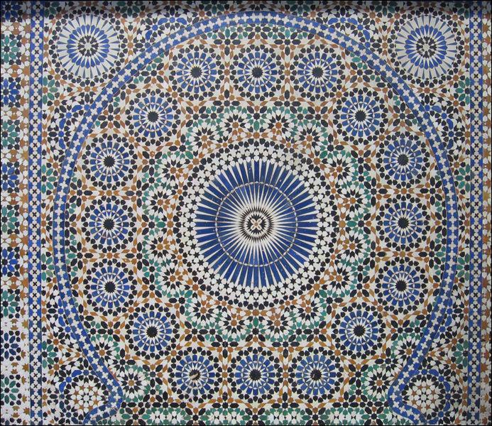 Cette oeuvre, faite de petites pierres multicolores, assemblées avec soin, s'appelle... ?