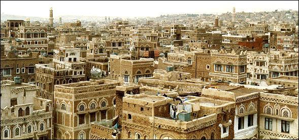 Sanaa, véritable patrimoine mondial, se trouve en :