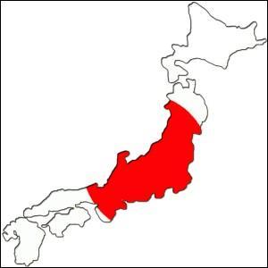 J'aimerais bien aller au Japon, mais où est-ce ?