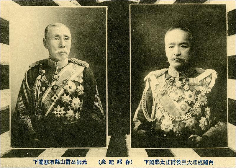 Quels états asiatiques actuels furent-ils forcés par le Japon à fusionner avec lui de 1910 à 1945 ?