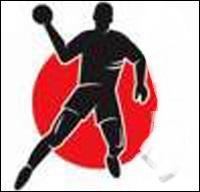 Une marque de handball.