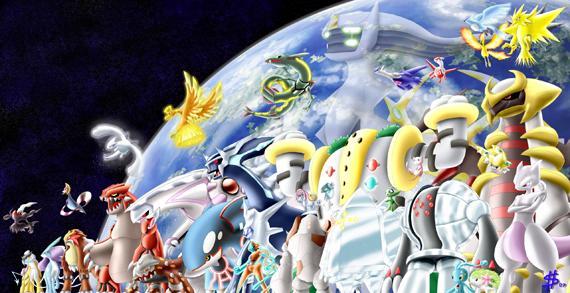 Pokémon : Les légendaires 1/4
