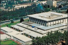 Comment se nomme le parlement en Israël ?