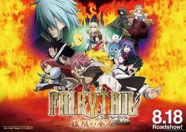 Fairy Tail : le Film