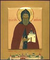 Saint Daniel (Daniel Ier) était le monarque de quel pays ?