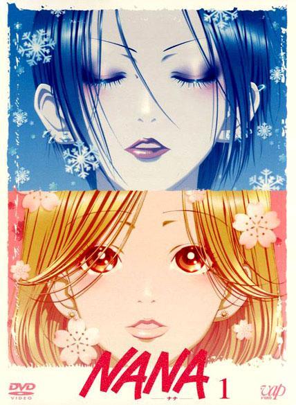 Nana (manga)