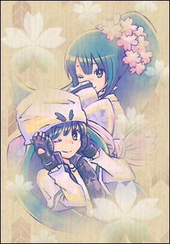 Qui sont Nadeshiko et Nagihiko ?