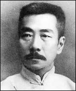 Qui est l'auteur de la nouvelle  Journal d'un fou , paru en Chine en 1918 ?