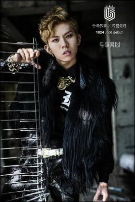 Quel membre est chanteur principal et est né le 1 août 1992 ?