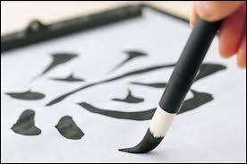 La calligraphie a été inventée par :