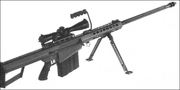 Quel est le nom de ce sniper