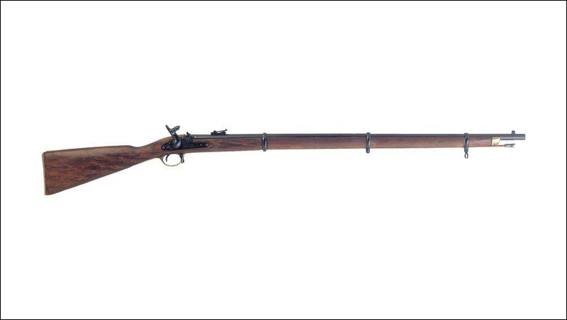 Qu'est cette arme ?