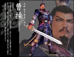 Dynasty Warriors, sur le clan du Wei