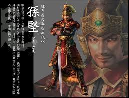 Dynasty Warriors, sur le clan du Wu