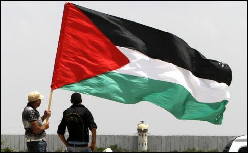La Palestine possède t-elle, en théorie, un accès à la mer Méditerranée en 2014 ?