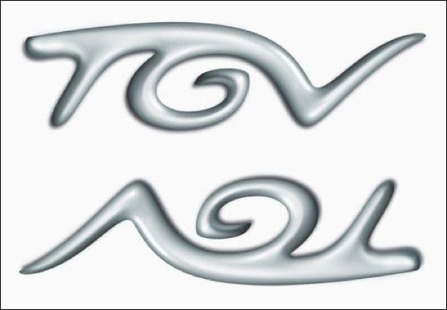 En retournant le logo TGV, on peut voir apparaitre non pas un train super rapide, mais...