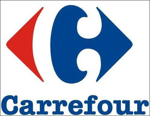 Voici un des logos les plus connus. Quelle lettre se forme entre les deux flèches ?